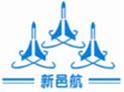 成都新邑航科技有限公司