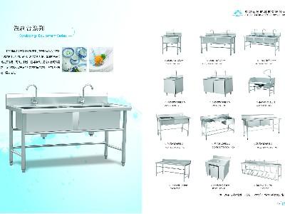 洗刷台系列    详情展示