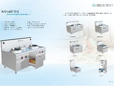 商用电磁炉系列    详情展示
